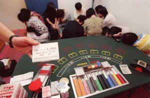 illegal gambling dent