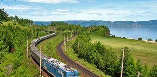 NagaCorp rail link