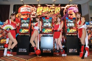pachinko slot machines