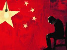 Chinese anti corruption drive