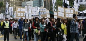 Macau Casino Workers Protest Casino Treatment