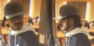 FBI Agents Seek ID of Person Who Robbed Wash, Gambling and Bingo Hall