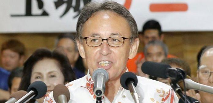 Denny Tamaki