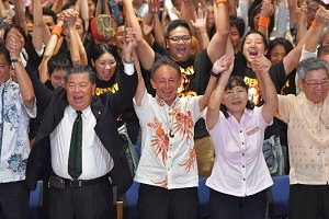 Tamaki's Election