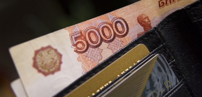 Russian Banks Enforce Government Ban on Offshore Gambling