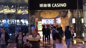 Casino entrance in Macau
