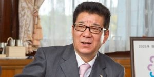 Ichiro Matsui