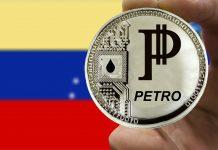 Petro cryptocurrency