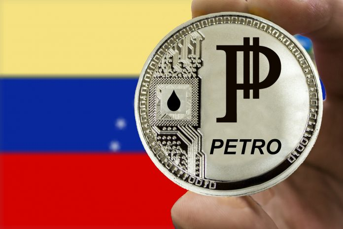 Petro cryptocurrency